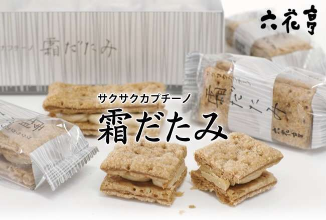 北海道のお土産何がおすすめ?
