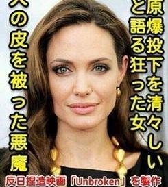 アンジェリーナ・ジョリー監督の映画「アンブロークン」のポスターが完成