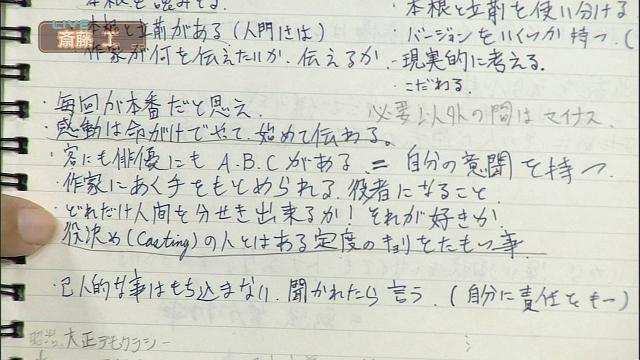 西島秀俊&向井理が結婚で激変!「新・結婚したい男」ランキング