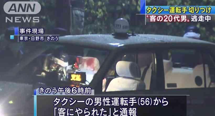 料金踏み倒そうとタクシー運転手を30カ所刺す 強盗殺人未遂容疑で23歳男逮捕