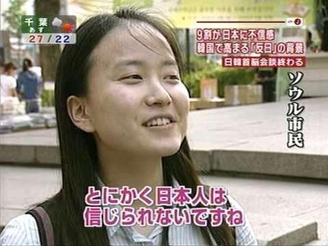 テレビに映ったかわいい素人! part19©bbspink.comYouTube動画>1本 ->画像>1712枚
