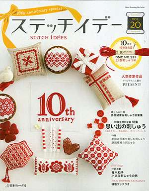 最近買った本、雑誌