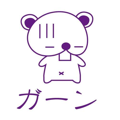 大島優子、2014年を締めくくる「終わりよければすべてよし」
