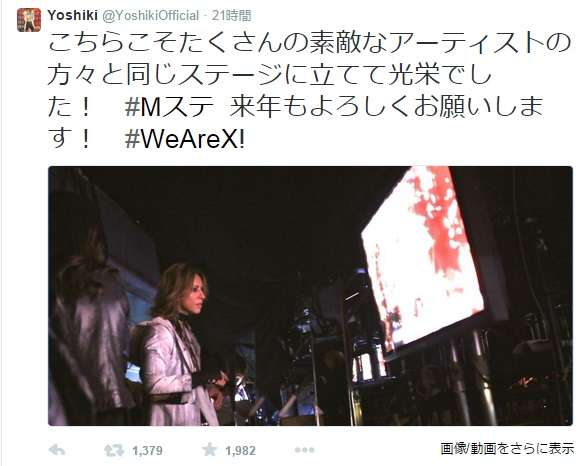 Mステスーパーライブ2014でYOSHIKIが鍛え上げた肉体を披露して話題に!