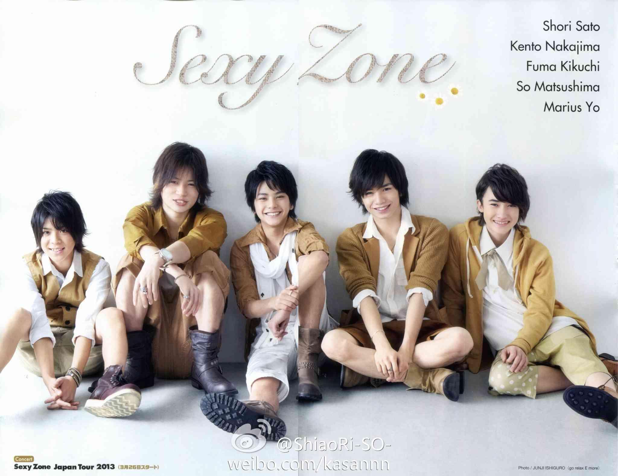 Mステ スーパーライブ2014 Sexy Zoneでやらせ・仕込み発覚ww