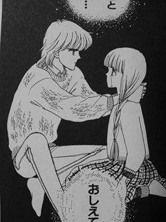 少女漫画好きな方、今好きな漫画と年齢教えてください!