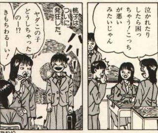 明石家さんまが酒井法子などアイドルを泣かせた過去を告白