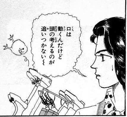 菱沼さんの変人っぷりが好きです😁 基本的にこの漫画変人が多いですよね\u2026笑