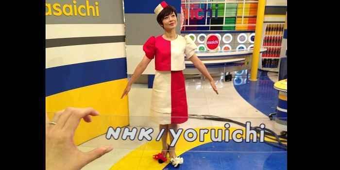 NHK有働由美子アナ、本気のセーラー服で番組出演!