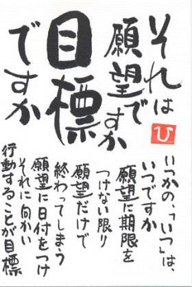 新年の目標を3つ書くトピ!
