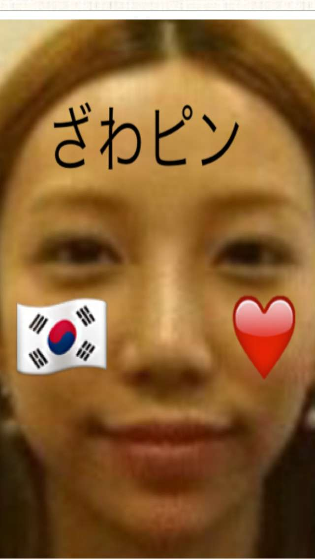 ざわちん、韓国で女優デビューか?撮影時の時代劇衣装を公開。