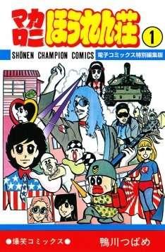 【画像】好きな漫画の表紙