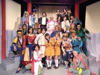 「ふしぎ遊戯」鬼宿目線で舞台化、主演はゴールデンボンバー喜矢武豊