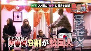 靖国神社で火災 放火したとみられる男の身柄確保、事情聴く