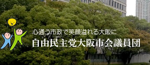 大阪市の学校給食:おかず冷たい…食中毒防止のため冷蔵庫(10度)に→食べ残し7割