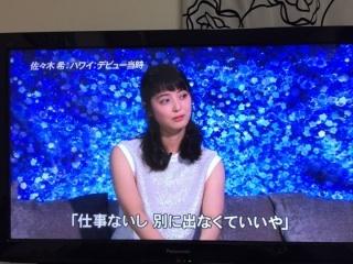 長澤まさみ キャラ変&劣化でファン離れが加速中!?