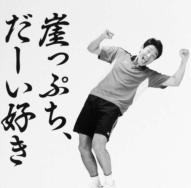 彼氏いない歴!