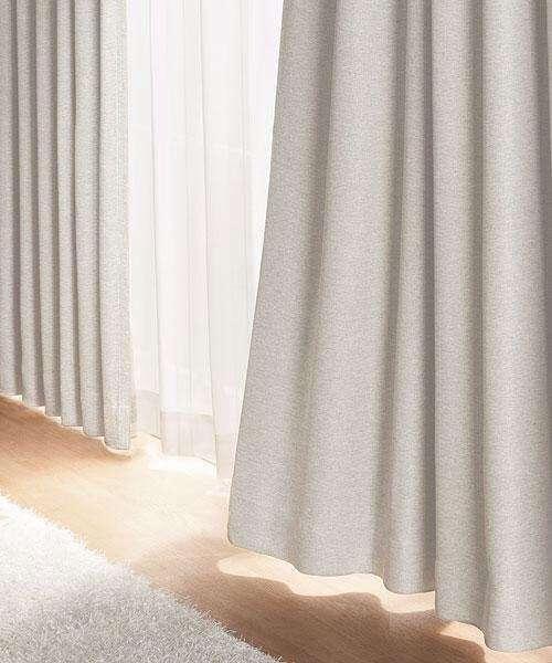 カーテン何色にしていますか?