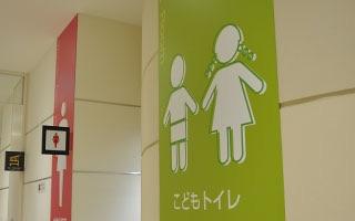 子供と一緒にトイレって入れます?
