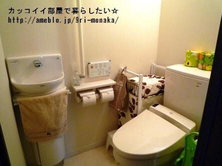 トイレ内の生理用品の置き場所