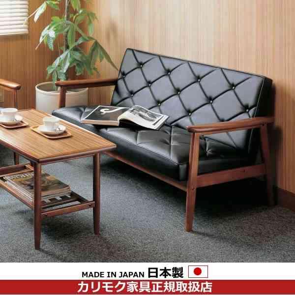 いま欲しい家具はありますか?