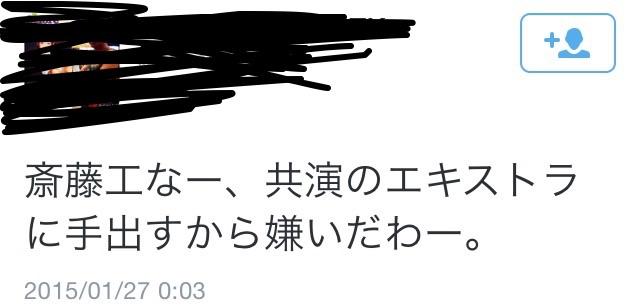 斎藤工、フジテレビ連続ドラマ初主演!