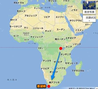 今までで行った1番遠い国