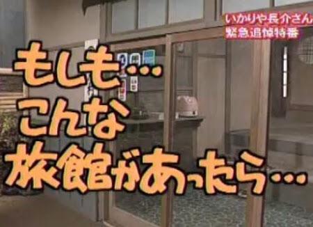 木村拓哉 4月スタートの連ドラ「アイ'ムホーム」で銀行員役に挑戦!