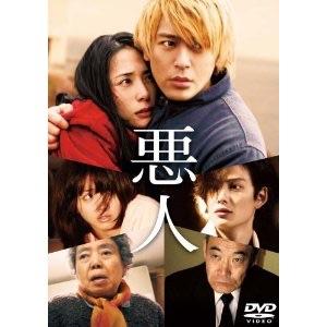 家族と観るにはちょっと気まずい映画。