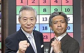 """谷原章介、「アタック25」司会に!故児玉清さんの""""後継者"""""""