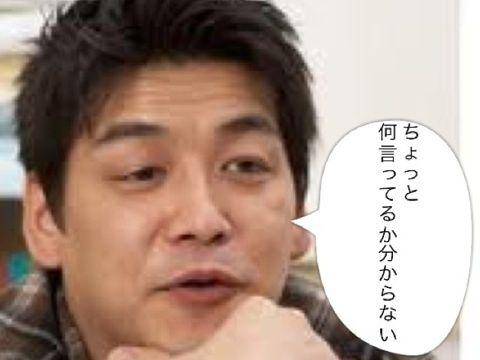 山田優が神妙な表情で…「謝罪ポーズ」に反響