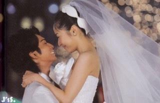 井上真央と「嵐」松本潤、この秋にも結婚へ