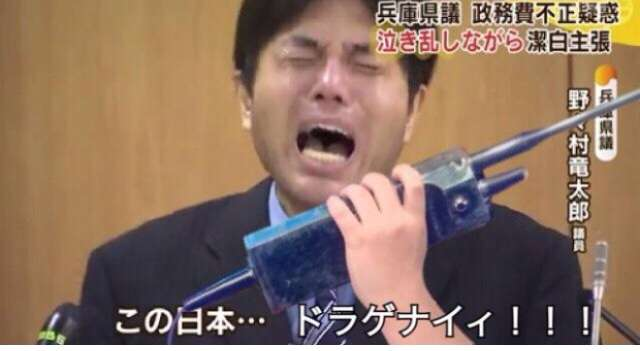 """【オリコン】SEKAI NO OWARI""""ドラゲナイ""""旋風 「Dragon Night」カラオケ初1位 「レリゴー」40週連続を阻止"""