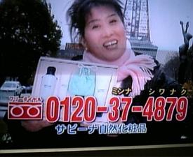 北海道に住んでいるかた、集合