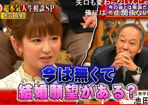 矢口真里再婚報道にくわばたりえ怒り「はあっ?!」「どんだけ迷惑かけてるんですか」