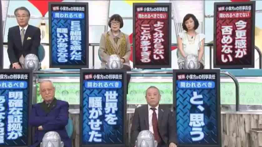 津川雅彦らが小保方晴子氏「好きなタイプ」 いつもは辛口の男性出演陣も次々に同調…