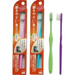 歯ブラシなに使ってますか