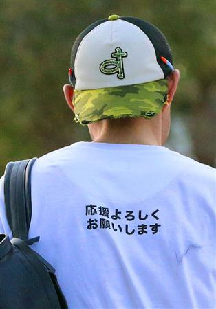 """イチロー """"ツンデレTシャツ""""披露"""