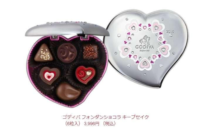 異常すぎる日本のバレンタインデー 平均予算約5千円、自分チョコが本命チョコ上回る