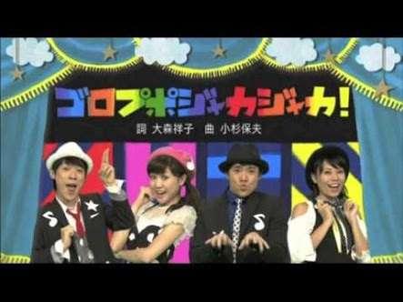 NHK教育番組語りましょう!