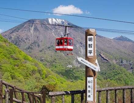 画像で日本列島縦断旅行!