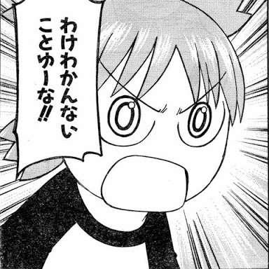 """益若つばさ、青年誌初登場 """"路線変更""""説に言及"""