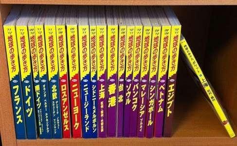 旅行のガイドブック、どんなものを持っていきますか?