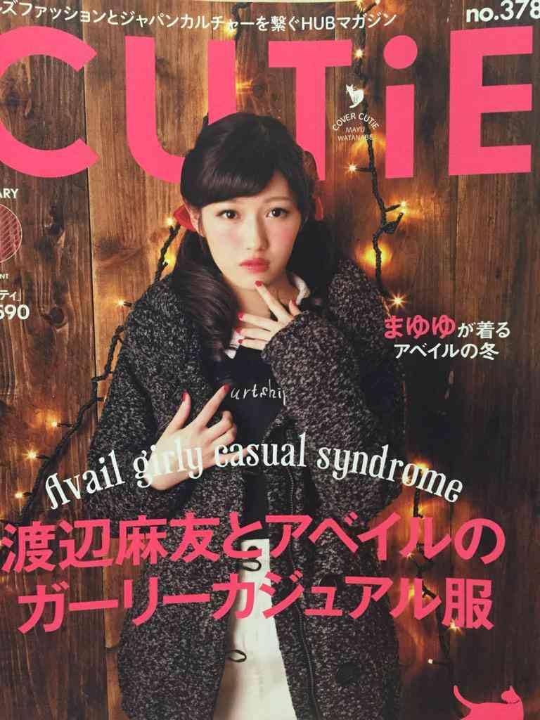 乃木坂46斎藤飛鳥が「CUTiE」初の専属モデルに決定!異例の大抜擢に期待の声