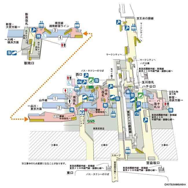 東京あるある