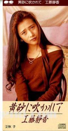昔はイケメン、美女だったと思う芸能人