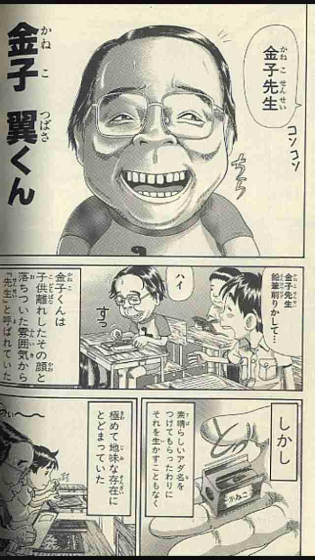 表情を描かせたら上手い漫画家は?