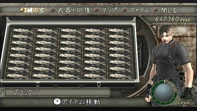 ゲーム「バイオハザード」好きな方!