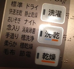 SKE48宮澤佐江の「ドラゲナイ」がクオリティー高いと話題に