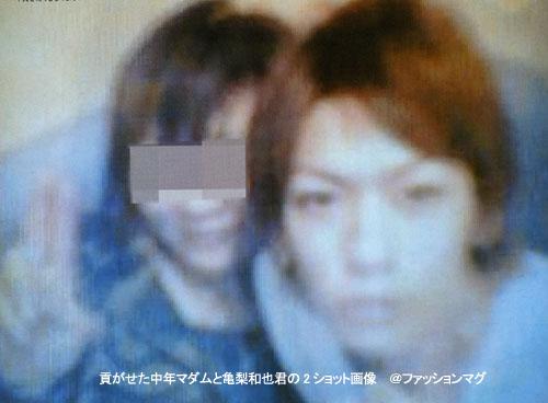 深田恭子と亀梨和也の深夜密会をフライデーが発見
